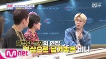 [선공개] 비니와 BTS 진의 TMI 일화 단독 입수!