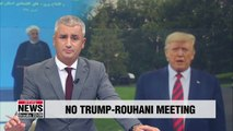 Trump says he will not meet with Iranian President Hassan Rouhani at UN General Assembly