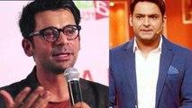 The Kapil Sharma Show: Sunil Grover breaks silence on his entry in Kapil Sharma's show   FilmiBeat