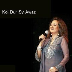 Koi Dur Se Awaz -  Bushra Ansari Song -  Gaane Shaane