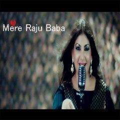 Mere Raja Babu - Saira Naseem Song -  Gaane Shaane