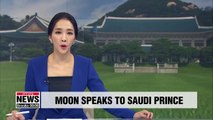 Moon speaks to Saudi leader in wake of drone attack, vows to combat threats to global energy security