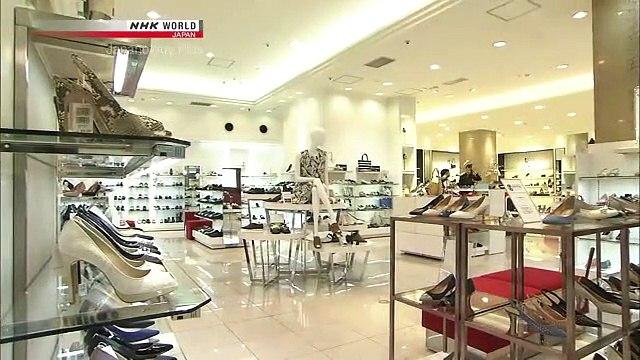 Japanology Plus - Footwear