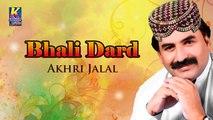 Bhali Dard Pyo Day - Akhir Jalal New Song - Sindhi Hit Songs