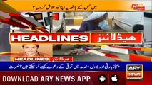 ARY News Headlines |Pakistan rejects India's 'irresponsible' statement on Azad Kashmir| 1PM | 18Sep 2019