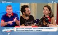 Έξαλλος ο Λίαγκας με την Ειρήνη Καζαριάν : ««Αυτή είναι η κατάντια της κοινωνίας μας, είναι ντροπή»