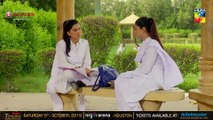 Naqab Zun Episode #11 HUM TV Drama 17 September 2019
