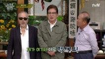 혼밥 대선배님들~!! 임현식&김용건&전인권 등장