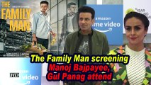 The Family Man screening | Manoj Bajpayee, Gul Panag attend