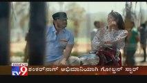 Golden Star Ganesh New Movie 'Geetha'