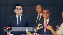 Japanese defense minister Kono express wish to meet with S. Korean counterpart