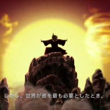 Avatar OP 1