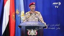 """المتمردون اليمنيون يهددون بضرب """"عشرات الأهداف"""" في الإمارات (متحدث)"""