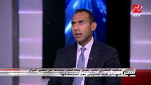 """نائب رئيس بنك مصر: بعض المستفيدين من شهادات """"قناة السويس"""" قروا استثمار أموالهم في مشروعات صغيرة"""