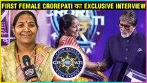 Babita Tade First Female Crorepati | Exclusive Interview | Kaun Banega Crorepati