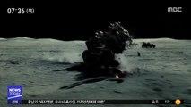 브래드 피트 '애드 아스트라'…음악영화 '예스터데이'