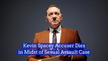 Reports From A Kevin Spacey Case