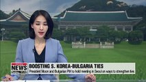 S. Korea-Bulgaria to hold summit in Seoul on Sept. 27th