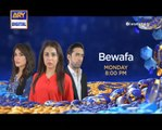 Bewafa Episode 3  Promo  ARY Digital Drama