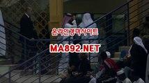 온라인경마사이트 MA%892%NET 사설경마정보 서울경마예상 경마예상사이트 온라인경마사이트