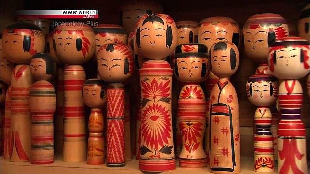 Japanology Plus - Kokeshi Dolls