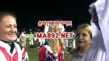 주말경마사이트 ma892.net경마배팅사이트 경마사이트 사설경마사이트