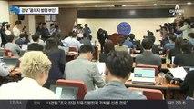 """화성연쇄살인사건 용의자 혐의 부인…""""난 범인 아니다"""""""