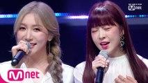 '최초공개' 심쿵 러블리 '라붐'의 'Satellite' 무대