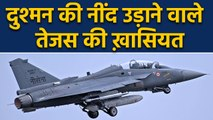 Indian Fighter Plane Tejas ने उड़ाई दुश्मनों नींद, Know Qualities of Tejas | वनइंडिया हिंदी
