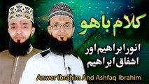 Kalam E Bahu - Anwer Ibrahim And Ashfaq Ibrahim New Kalaam - New Naat, Kalaam 1441/2019