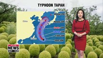Typhoon approaching towards the nation again
