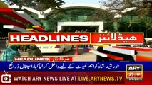 ARY News Headlines |PM Imran Khan arrives in Jeddah on two-day visit| 10PM | 19 September 2019
