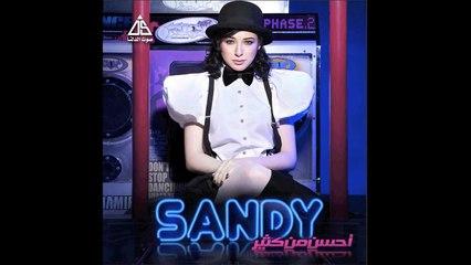 Sandy - Awel Mara Atgara-a  FT  Karl Wolf    ساندي - اول مرة اتجرأ