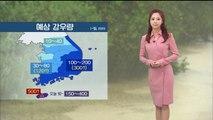 [날씨] 태풍 북상 중, 오늘 밤 제주도 비…주말 전국 확대