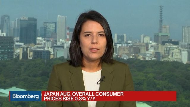 Japan's Inflation Has Been Fairly Stable and Sticky, Says BofAML's Devalier