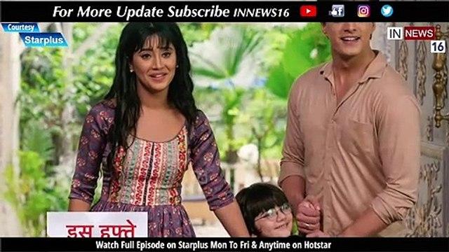 Yeh Rishta Kya Kehlata Hai - 23 September 2019 Episode