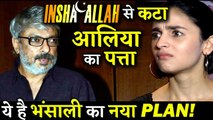 Alia Bhatt Will Not Be Part Of Inshallah  Sanjay Leela Bhansali Is Has A New Plan!