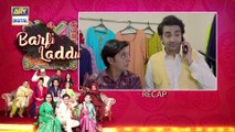 Barfi Laddu Episode 17 | 19th Sep 2019