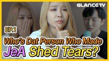 Jea Lalala EP.01 | Who is the student who made Jea cry from on the first day of the class?!