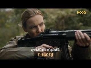 Emmy Awards 2019 : Killing Eve