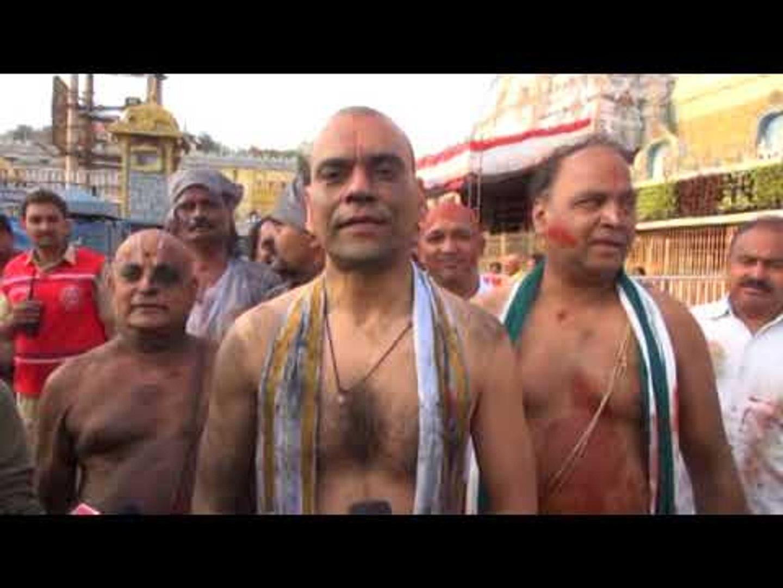 TIRUMALA KOVIL ALWAR THIRUMANJANAM || Webdunia Telugu Spiritual News