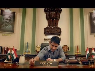 Mahesh Babu Interview  Bharat Ane Nenu movie || Webdunia Telugu Cinema