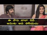 Raviteja Funny Comments in NelaTicket Team ChitChat