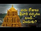 Tirumala's Tirupati temple may shut for five days in August