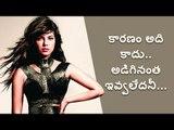 Priyanka Chopra's Exit From Salman Khan's Bharat Not Just Because Of Nick Jonas