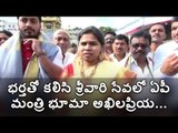 AndhraPradesh Minister AkhilaPriya offere Prayers in Tirumala with her Husband