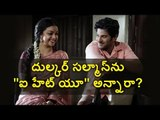 Dulquer Salmaan comments on Mahanati role