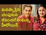 Taapsee Pannu: It doesn't matter if Tanushree Dutta raises her voice after 10 or 40 years