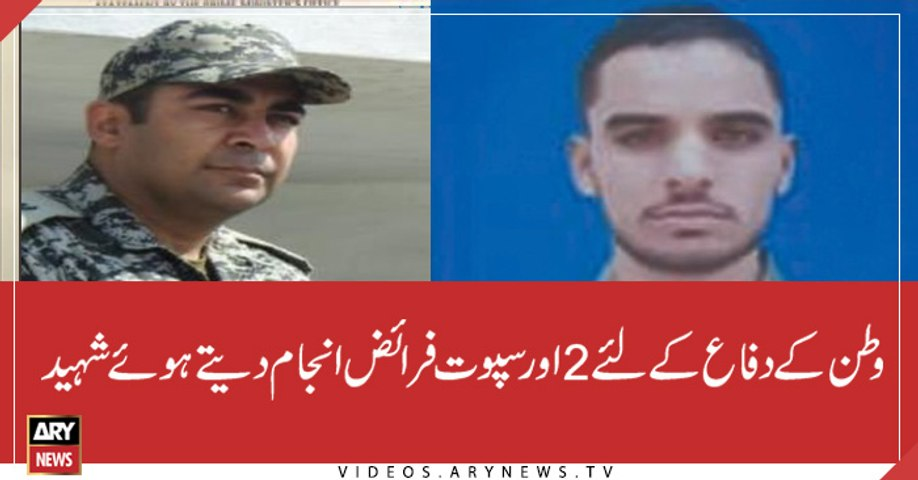 2 soldier martyred in Mohmand District, DG ISPR