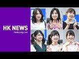 프로듀스48(PRODUCE48) 콘셉트 평가 출근길 - AKB48 타카하시 쥬리, 타케우치 미유, 고토 모에, 시타오 미우, 미야자키 미호, 혼다 히토미